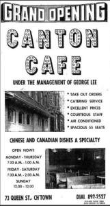 Opening of the Canton Cafe, Courtesy of University of Prince Edward Island Alumni
