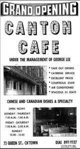 Opening of the Canton Cafe, Courtesy of University of Prince Edward Island Alumni